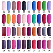 1 pcs 12ml Matte Dull Nail Polish Fast Dry Long-lasting Nail Art Varnish Lacquer Nail Polish 40 Colors(China)