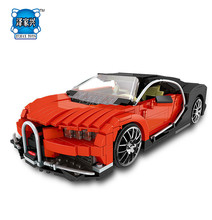 Hot 1:15 Scale Dream-car Bugatti Veyron Red Super Sport Cars MOC Building Block Model Bricks Toys for Lepins Children Gifts(China)
