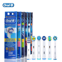 Genuine Oral B Toothbrush Head Precision Clean Replaceable Brush Heads for Oral B Rotation Type Electric Toothbrush Six Type HOT(China)