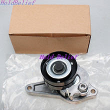 Belt Tensioner 320/08657 32008657 for JCB Engine