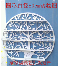 80*80CM Hanging Wrought Iron Circular art Nail Polish Wall Rack Display stand Cosmetics shelf HS-3
