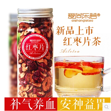 high quality health care Chinese dry red dates tea 100g nourishing blood organic Jujube date dried fruit C145