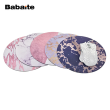Babaite Design Modern Faux Gold Glitter Marble Unique Desktop Pad Mousepads Computer Animation Round Mouse Mat Round Mice Pad(China)