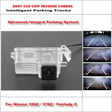 860 Pixels Car Rear Back Up Camera For Nissan 350Z / 370Z / Fairlady Z Rearview Parking 580 TV Lines Dynamic Guidance Tragectory