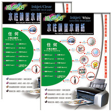 (100 clear+100 white) No Need Spray or Varnish Waterslide Decal Paper A4 Size Inkjet Water Slide Decal Transfer Paper(China)