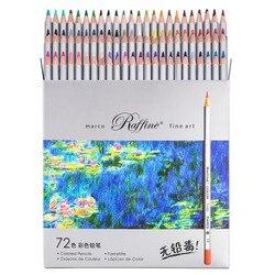 Цветные карандаши для школьника