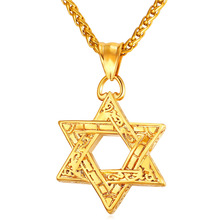Kpop Magan David Star Necklace Women Men Gold/Rose Gold/Black Gun Color Stainless Steel Israel Jewish Necklaces Pendants P129(China)