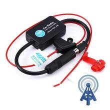 2017 New Car Radio Signal Amplifier Enlarge Device Tool 12V For Enhance FM AM Of Antenna Aerials Booster Fast Delivery Post(China)