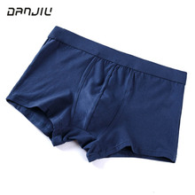 Buy DANJIU Solid Lycra Male Underwear Boxers Soft Breathable Mens Boxer Shorts Simple Cuecas U Convex Underpants Sexy Calzoncillos