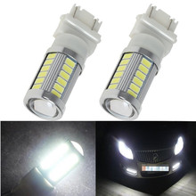 20Pcs Pure White 3157 3156 3057 High Power 5730 33SMD LED Bulbs for Brake Tail Backup Reverse Lights