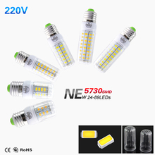 2016 New E27 Led Lamp Light 30 42 Leds Ampoule Led W/WW 220V 110V Fireproof Radiation Cover Corn Bulb Light 5730 Chip Spotlight