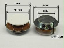 24MM resonance vibration mini speaker vibration resonance stereo speaker vibration speaker vibro speaker(China)