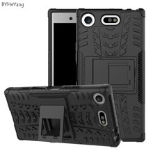 BYHeYang phone case For Sony Xperia XZ1 Compact Case TPU & PC Dual Armor Stand Back Cover For Sony XZ1 Compact Protective Funda(China)