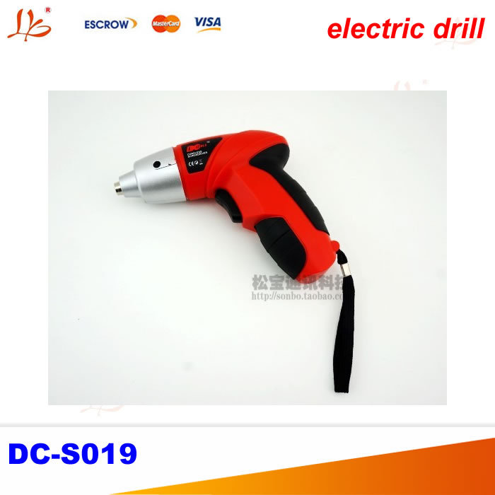 4.8V DC-S019 Electric Cordless screwdriver rechargeable cordless drill electric drill Tools set 8PCS<br>
