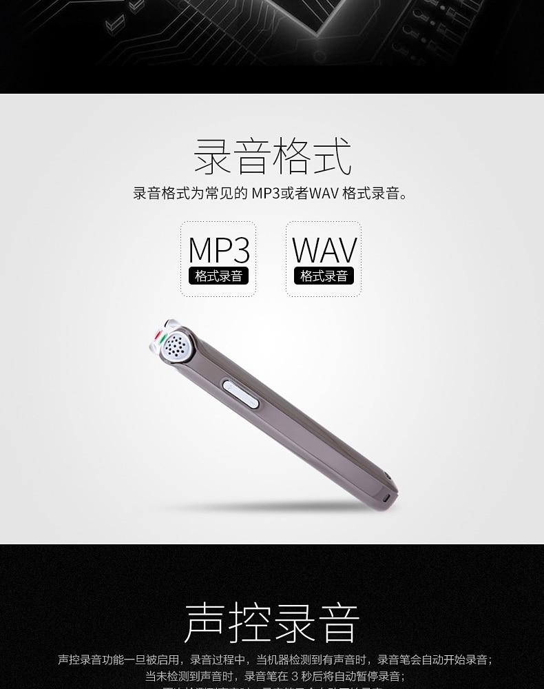 Iflytek Portable Digital Voice Recorder (9)