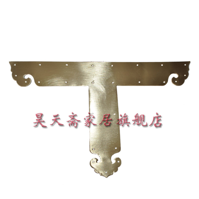 [Haotian vegetarian] antique copper wrap angle / T-type corner piece / antique furniture copper ornaments / Chinese fitting HTG-<br><br>Aliexpress
