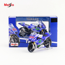 Free Shipping/Maisto Toy/Diecast Metal Motorcycle Model/1:18 Scale/2016 YAMAHA YZR-M1 NO.99 Racing/Educational Collection/Gift(China)