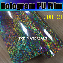 Free shipping Hologram laser PU Vinyl with size 50X100CM/Lot, Laser PU VINYL for fabric transfer film