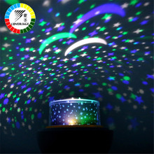 Coversage Rotating Starry Night Light Projector Sky Star Master Led Lamp Kids Baby Children Sleep Lamp USB Battery Projection