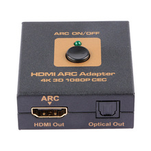 HDMI ARC to HDMI & Optical Adapter Audio Converter 4k 3D 1080P CEC with USB Power Cable