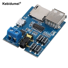 Kebidumei 2017 New TF card U disk MP3 Format decoder board module amplifier decoding audio Player(China)
