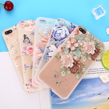 Buy Flower Silicone case iPhone 7 7Plus 6 6S 6Plus ultra thin matte Soft TPU Scrub Bags Cover Funda Shell iPhone 6S 8 Plus X for $1.89 in AliExpress store