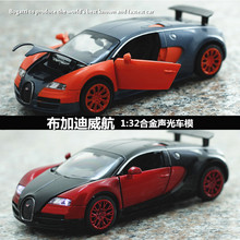 NEW hot 1:32 BUGATTI Toys Car Classic Alloy Antique Car Model collectors Christmas gift doll