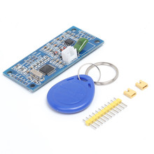 RFID 125KHz EM4100 Wireless Card Reader Module ATMEGA8 TTL/Wiegand 26/34