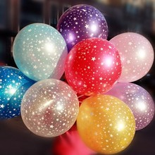 10pcs/lot 12inch High Quality Imports Printed Stars Latex Balloon Inflatable Air Balls Wedding Birthday Party Decoration Balloon