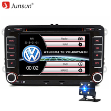 "Junsun 7"" 2 din Car DVD GPS radio stereo player for Volkswagen VW golf 6 touran passat B7 sharan Touran polo tiguan free gift(China)"