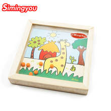 Simingyou Montessori Children Toys Maze Game Wooden Puzzle Balls Balance 3d Puzzle Educational SG40 Drop Shipping