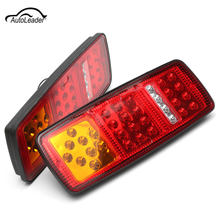 Pair LED Trailer Truck Bus Rear Stop Lamp for Van Stop Rear Tail Indicator Lights Reverse Lamp 12V(China)