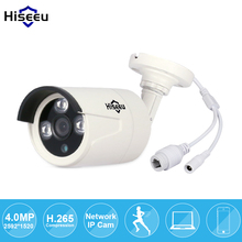 Hiseeu H.265 Security IP Camera HI3516D+OV4689 4MP Outdoor Waterproof CCTV Camera P2P Motion Detection Email Alert ONVIF 48V PoE