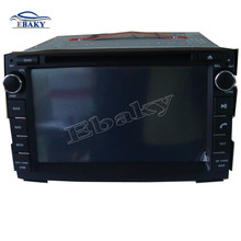 NaviTopia 7inch Car DVD Player For KIA Ceed 2006 2007 2008 2009 2010 2011 2012 Car Multimedia With Radio Audio/Bluetooth/GPS/map