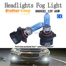 2pc X 9005xs Hb3a 12v 55w 65w Halogen Bulb Xenon White for  Car High Beam