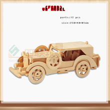 child 3D wooden car jigsaw puzzle wooden car jigsaw puzzle toy kids IQ educational wooden toys for DIY handmade puzzles G-P014(China)