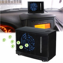 12V 35W Dual Input Power Portable Mini Home Summer Car Air Cooler Cooling Fan Water Ice Evaporative Car Air Conditioner(China)