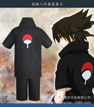 COSPLAYONSEN Naruto Sasuke Uchiha Cosplay Costume All Size Black Color Custom Made(China)
