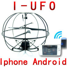 Free shipping 777-174 iphone phone 3CH UFO fly flying ball rc remote control Helicopter toy Gyro children FSWB