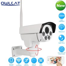 OwlCat H.264 HD 960P 1080P PTZ Wireless WiFi IP Camera Outdoor 2.8-12mm Auto-focus 4X Zoom Waterproof Security Camera TF card(China)