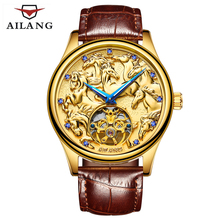 AILANG Mens Automatic mechanical Watches Men Top Brand Luxury Dragon horse Pattern Dial Sport Business Leather Wrist watches