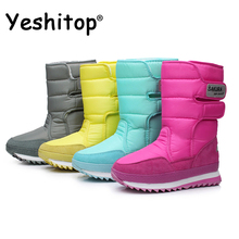 Brand 2017 HOT! Fashion Warm Non-slip Snow boots Winter Boots Women Cotton-padded Snow Shoes Black&Blue&Khaki&Gray&Purple&Red