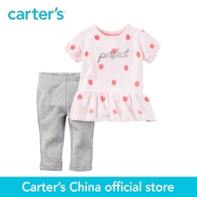 Carter's 2pcs baby children kids Little Sweater Set 121H210,sold by Carter's China official store(China)