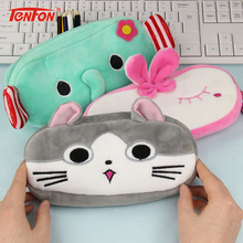 1 PC Cute Cartoon Plush Pencil Case Kawaii Large Size School Kids Pencil Box Animals Stationery Bag