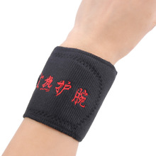 2 Pcs Spontaneous Heating Wristbands Magnetic Therapy Wrist Brace Belt Carpal Protector Treatment Relaxation Pads Relieve Pain