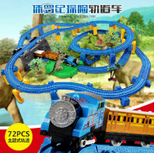 On Stock New Super Thomas small train electric track car boy puzzle large car racing for children's Christmas gift Kids Toys