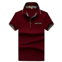 Jbersee 2018 Fashion Short Sleeve Polo Shirt Men Turn Down Collar Summer Polo Men Brand Shirt Casual Dry Fit Polo Shirts(China)