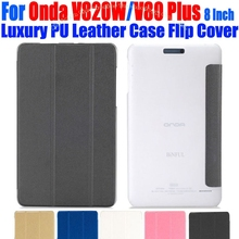Original Luxury PU Leather Case Flip Cover For Onda V820W 8 Inch Crystal tablet pc Case For ONDA V820W OD02(China)