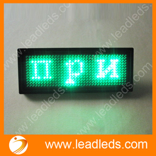Green 11x33 dots led scrolling message flashing led Name badge