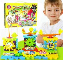 Peradix 81Pcs Various Transformation Baby Electric Building Blocks Toy Funny Gifts